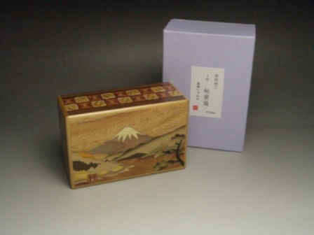 5 Sun 10 Step Hakone Zougan BU Japanese Puzzle Box