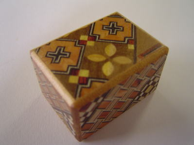 Mame 4 Steps Yosegi Japanese Puzzle Box